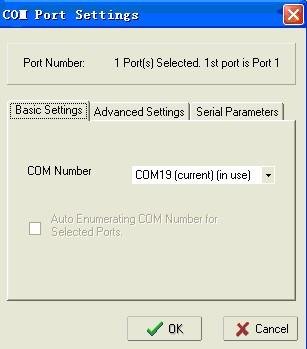 串口服务器Nport5130/5430配置使用说明