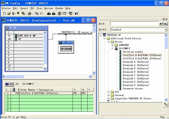 西门子S7315通过DP网控制AB变频器