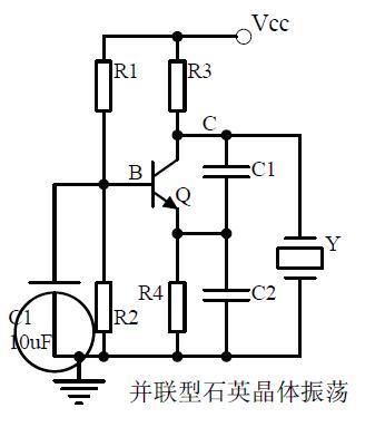 石英晶体振荡电路