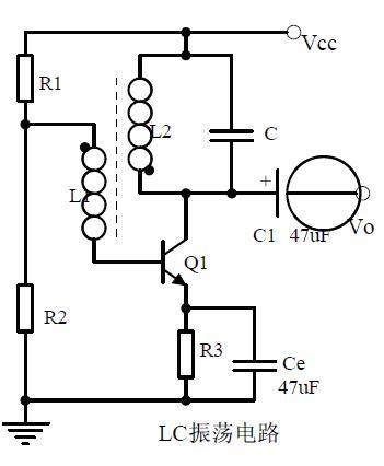LC振荡电路