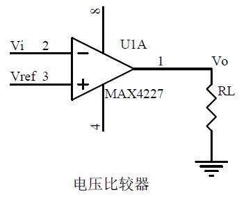 电压比较电路